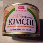 yangban cabbage kimchi