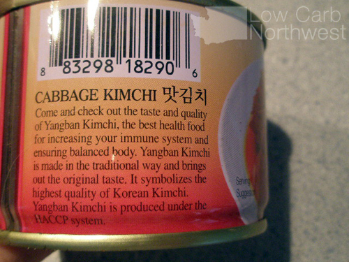 yangban cabbage kimchi can text